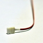 Коннектор для светодиодной ленты 5050