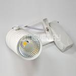 Трековый светодиодный светильник 35Вт (150Вт), тёплый белый, 220V