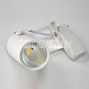 Трековый светодиодный светильник 50Вт (200Вт), тёплый белый, 220V