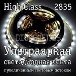 Светодиодная лента 2835, ультраяркая, IP20, холодный белый, 60LED CRI 95