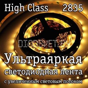 Светодиодная лента 2835, ультраяркая, IP20, тёплый белый, 60LED  CRI  95