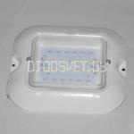 Светодиодный светильник 10Вт, медуза-10