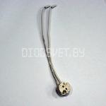 Цоколь для светодиодной лампы G5.3 (MR16-220V)