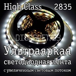 Светодиодная лента 2835, ультраяркая, IP20, дневной белый, 60LED CRI 95