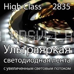 СВЕТОДИОДНАЯ ЛЕНТА 2835 LUX (22-24LM КАЖДЫЙ ДИОД, CRI95) ОТКРЫТАЯ ДНЕВНОЙ БЕЛЫЙ 120LED